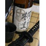 芋焼酎25° 桐野(きりの)白麹 1800ml  【侍士の会限定品】