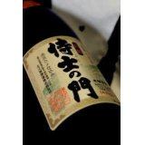 芋焼酎25° 侍士の門(さむらいのもん)1800ml 【侍士の会限定品】