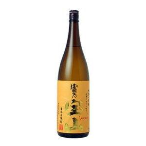 画像1: 芋焼酎25° 富乃宝山 1800ml