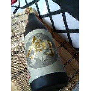 画像1: 芋焼酎25° 剣(つるぎ)1800ml