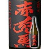 芋焼酎25° 赤兎馬(せきとば) 1800ml