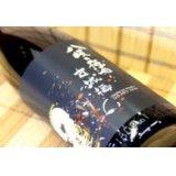 八岐の梅酒(やまたのうめしゅ)≪古城梅≫ 1800ml