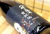八岐の梅酒(やまたのうめしゅ) 古城梅 1800ml