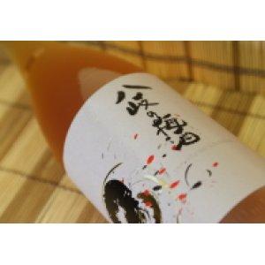 画像1: 八岐の梅酒(やまたのうめしゅ) 南高梅 720ml