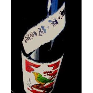 画像3: 【高級梅酒】月ヶ瀬の梅原酒  無濾過  1800ml