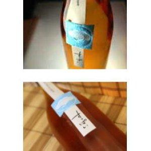 画像1: 鶴梅 すっぱい 720ml