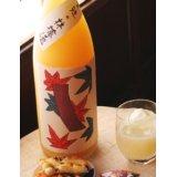 青短の林檎酒 1800ml