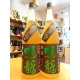 鳴龍(なきりゅう) 梅酒 1800ml