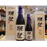 獺祭 磨き23 純米大吟醸 1800ml (木箱入り)