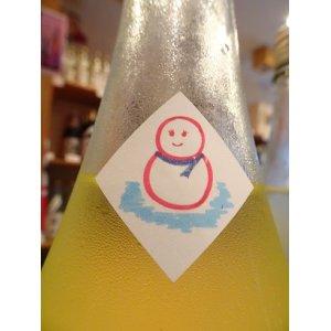 画像2: 十六代九郎右衛門 スノーウーマン 純米吟醸 活性にごり生酒 1800ml