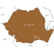 他の写真2: 【ルーマニア】プレミアム タマイオアサ・ロマネアスカ 白 2016  750ml