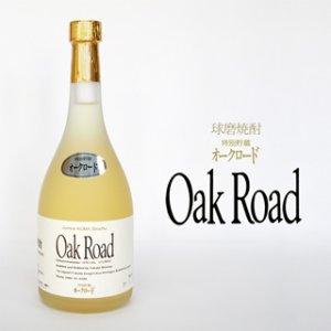 画像1: 米焼酎37°  オークロード (Oak Road) 720ml