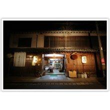 他の写真2: ヤマサン正宗<佐香持田> 超辛口純米 生酒 1800ml