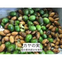 他の写真3: 【発売中】橘花ジン<邂逅>(ステンレスボトル) 45度 500ml