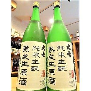 画像1: 【10/16(金)〜】大七<熟成生原酒> 生酛仕込純米 1800ml