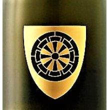 他の写真1: 楯野川 Shield 惣兵衛早生(そうべえ わせ)  720ml