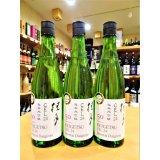 桂月 CEL-24 純米大吟醸  生酒 720ml