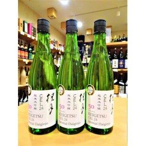 画像1: 桂月 CEL-24 純米大吟醸 生酒 720ml