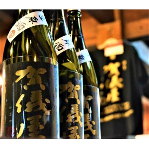 画像2: 賀儀屋 純米吟醸 黒ラベル 生・原酒 720ml 【季節限定】