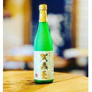 画像2: 賀儀屋 PREMIUM KAGIYA グリーンラベル 生・原酒 1800ml 【季節限定】