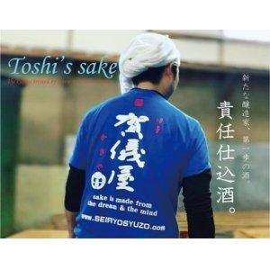 画像2: 賀儀屋 Tシャツ