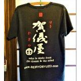 賀儀屋 Tシャツ