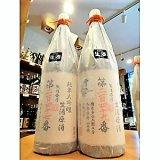 雪の茅舎 製造番号酒 斗瓶採り純米大吟醸・生酒 1800ml
