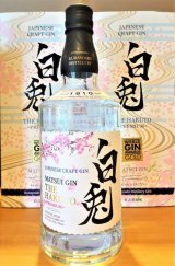 【クラフトジン】 白兎-hakuto- プレミアム 47度 700ml 化粧箱入り